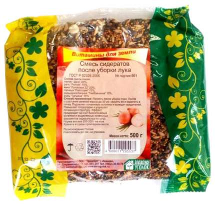 Семена Смесь сидератов После лука, 500 г Зеленый уголок
