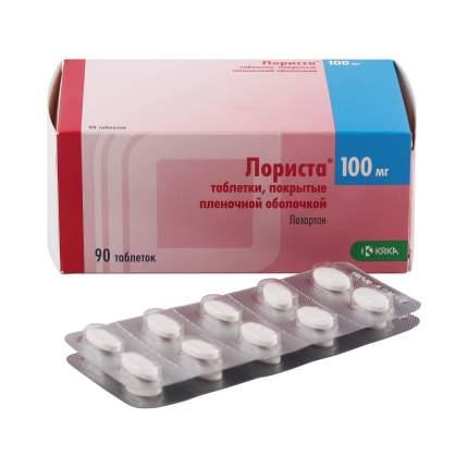 Лориста таблетки 100 мг 90 шт.