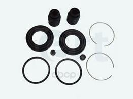 Ремкомплект тормозного суппорта ERT для Mazda b-serie -99/Mitsubishi Challenger 98- 400420