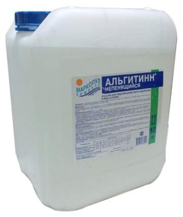 Средство для чистки бассейна Маркопул Кемиклс Альгитинн М45