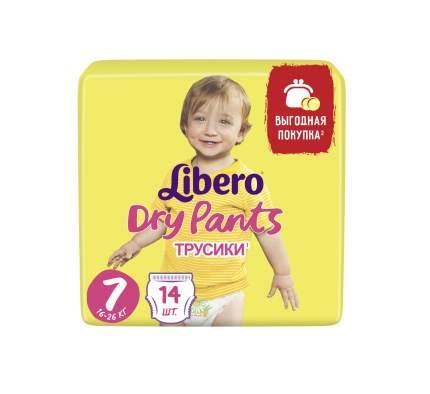 Подгузники-трусики Libero Dry Pants Size 7 (16-26кг), 14 шт.