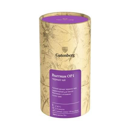 Чай Gutenberg Вьетнам OP1 75 г