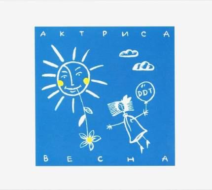 Аудио диск ДДТ Актриса Весна (CD)