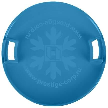 Ледянка детская Престиж 336911 Голубой
