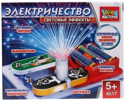 Конструктор электронный Город мастеров KY-4517-R