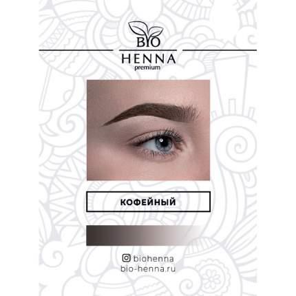 Тестер капсула хны Bio Henna Premium кофейный 0,2 гр