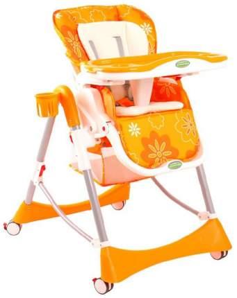 Стульчик для кормления BabyOne H1008O Оранжевый