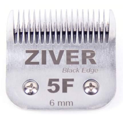 Стригущий нож Ziver 6мм black edge для машинок для стрижки, слот А5 - #5F, сталь