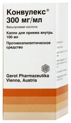 Конвулекс капли 300 мг/мл 100 мл