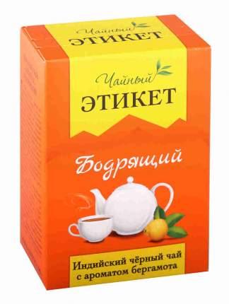 Чай черный Этикет индийский бодрящий 100 г