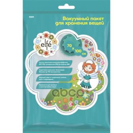 Вакуумный пакет для упаковки и хранения вещей 60*80 см//ELFE