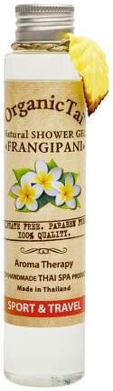 Гель для душа Organic Tai Франжипани 100 мл