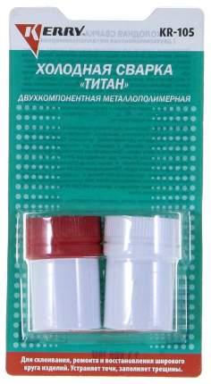 Холодная сварка универсальная KERRY 2К 2х30 грамм (KR-105)