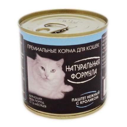 Консервы для кошек Натуральная Формула, кролик, 250г