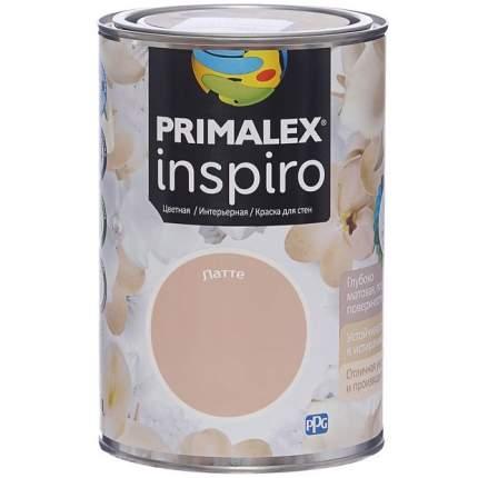 Краска для внутренних работ Primalex Inspiro 1л Латте, 420120