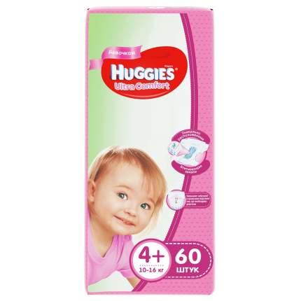Подгузники Huggies Ultra Comfort для девочек 4+ (10-16 кг), 60 шт.