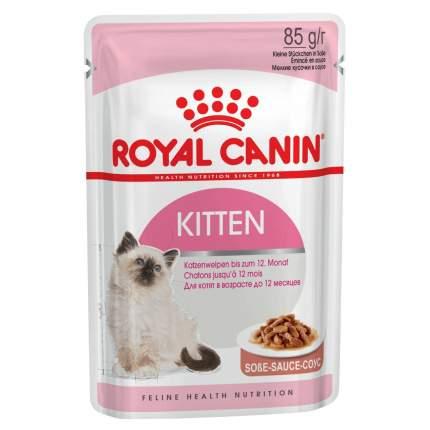 Влажный корм для котят ROYAL CANIN Kitten Instinctive, мясо, 12шт, 85г