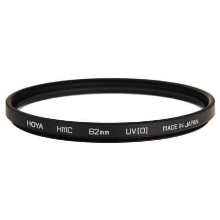 Светофильтр премиум Hoya HMC UV(0) 62 mm