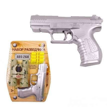 Пистолет. набор разведчика (пистолет металлик ars-260