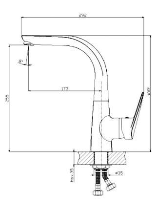 Смеситель для кухонной мойки Rossinka Silvermix Z40-23U хром