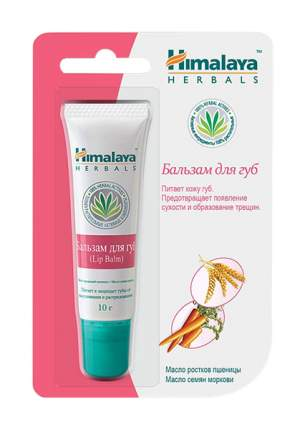 Бальзам для губ Himalaya Herbals Lip-Balm 10 г