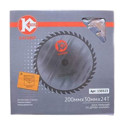 Пильный диск Калибр 200х30х24z 1496