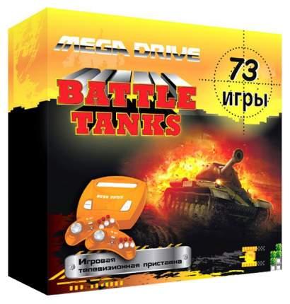 Игровая приставка Simba's Mega Drive Battle Tanks + 73 игры