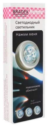 Универсальный светильник Bradex TD 0008 6.8 см