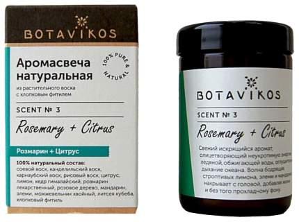Ароматическая свеча Botanika Розмарин, цитрус 9166
