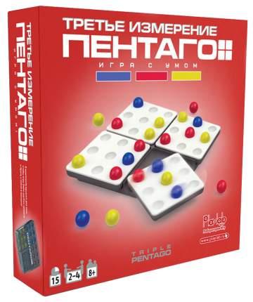 Семейная настольная игра PlayLand Пентаго Третье измерение