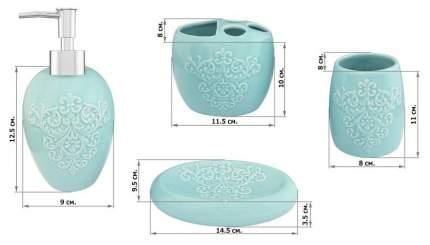 Набор для ванной Elan Gallery «Узор» 4 предмета Бирюзовый
