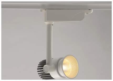 Трек-система De Markt 550010101 LED