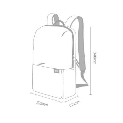 Рюкзак Xiaomi Mi Bright Little Colorful Backpack розовый 10 л