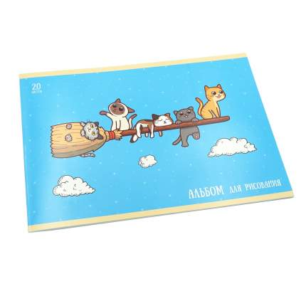 Альбом для рисования Unnika Land А201962 Волшебное путешествие 20л 110г/м скрепка
