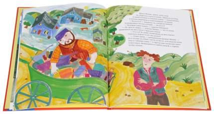 Книга Книжники Кешет/Радуга. Шлимазл и его волшебная ложка