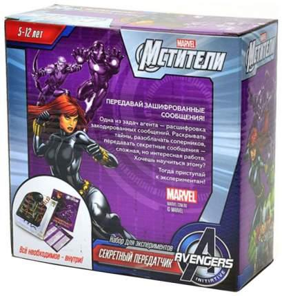"""Набор для проведения экспериментов Marvel Мстители """"Секретный передатчик"""""""