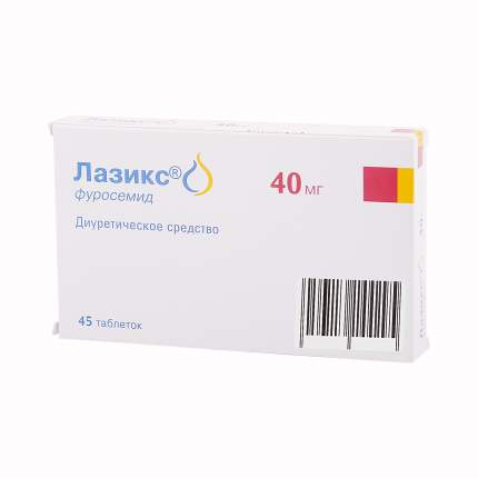 Лазикс таблетки 40 мг №45