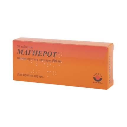 Магнерот таблетки 500 мг 20 шт.