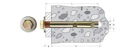 Анкерный крепежный Зубр 16х110мм ТФ2 8шт