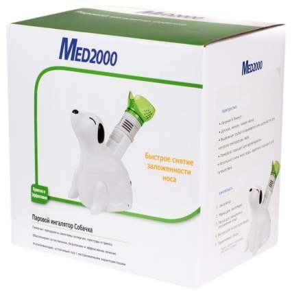 Ингалятор MED2000 SI 03 собачка паровой