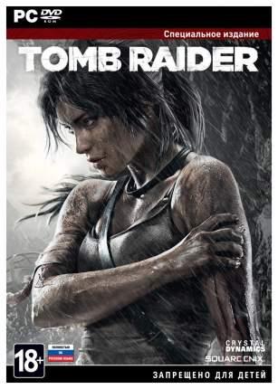 Игра для PC Tomb Raider Специальное издание