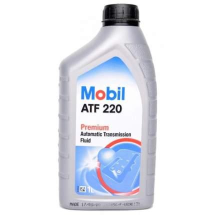 Трансмиссионное масло Mobil ATF 220 1л 152647