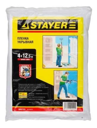 Пленка защитная Stayer 1225-15-12