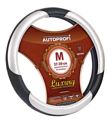 Оплетка на руль Autoprofi Luxury AP-1010 BK/SILVER (M)