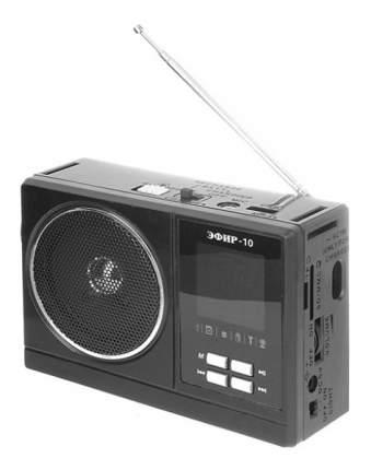 Радиоприемник Сигнал Эфир-10 Black
