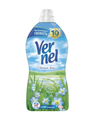 Ополаскиватель для белья Vernel свежий бриз 1.82 л