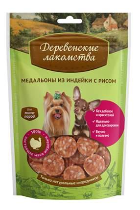 Лакомство для собак Деревенские лакомства Медальоны из индейки с рисом для мини пород, 55г