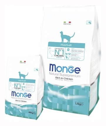 Сухой корм для кошек Monge Hairball, для выведения шерсти, курица, 1,5кг