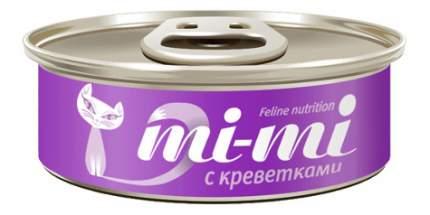 Консервы для кошек и котят Mimi, с креветками в желе, 80г