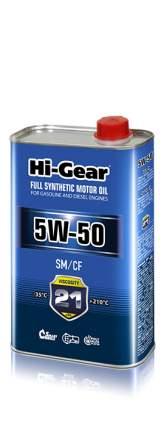 Моторное масло Hi-Gear SM/CF 5W-50 1л